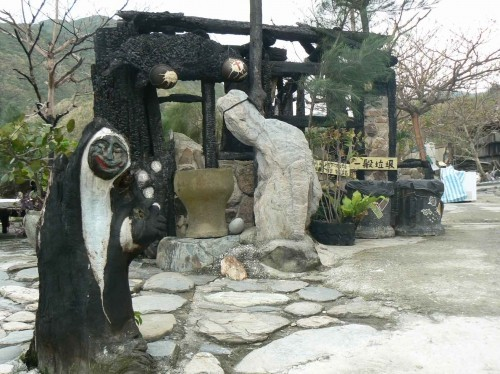 Wu Tianlai and Wu Zhixiong, Niushan Huting / The Garden on the Mountain of the Buffalos